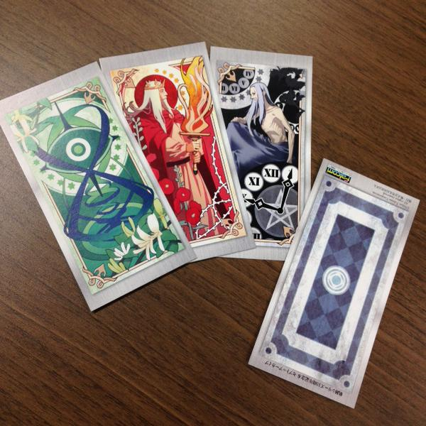 Sept-Terrion Cards