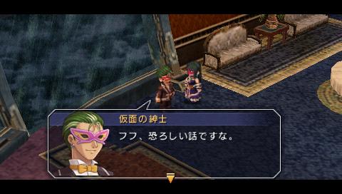 Screenshot courtesy of Gu4n.